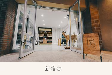 TORUTOKOYA新宿店